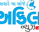 Akila-Logo
